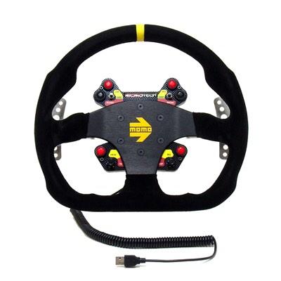 15 Inch Aluminum Solid Steering Wheel
